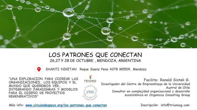 LPQC Mendoza